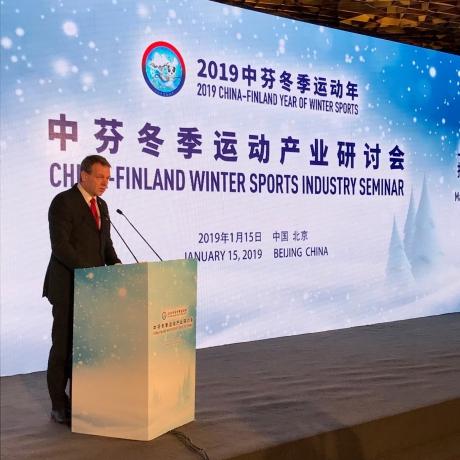 Kiinan ja Suomen talviurheilun teemavuosi,   puhe Business Finlandin seminaarissa Pekingissä