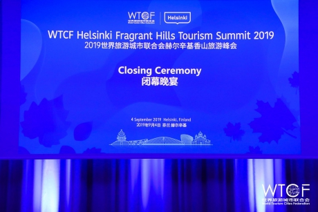 World Tourism Federation (WTCF) Fragrant Hills Tourism Summit 2019 – Closing Speech