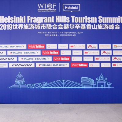 World Tourism Cities Federation (WTCF) Fragrant Hills Tourism Summit 2019 Opening Ceremony at Finlandia Hall – Opening Speech